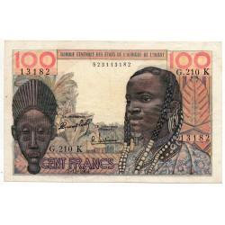 ETATS AFRIQUE DE L'OUEST / Sénégal 100 Francs 2 Dec 1964 Pick 701Kc