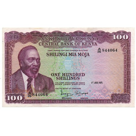 Kenya 100 Shillings 10 Jul 1971 Pick 10b