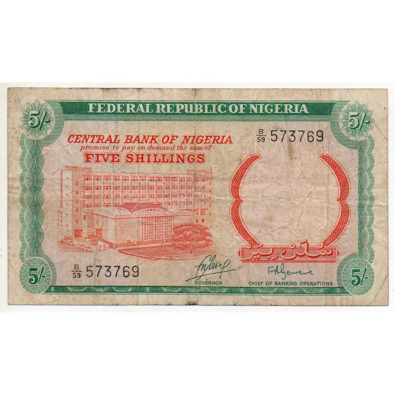 Nigéria 5 Shillings 1968 Pick 10b