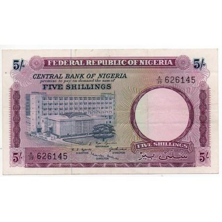 Nigeria 5 Shillings 1967 Pick 6