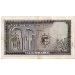 Tunisie 5 Dinars ND Pick 59