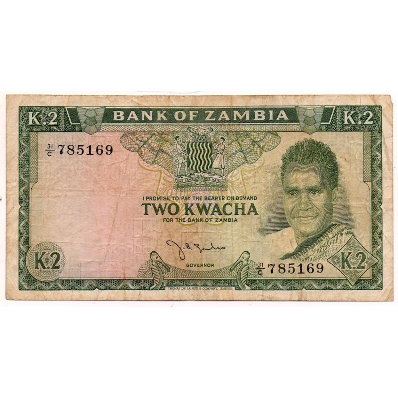 Zambie 2 Kwacha 1968 Pick 6
