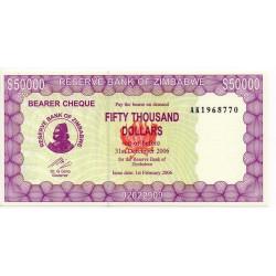 Zimbabwe 50000 Dollars 31 Dec 2006 Pick 32