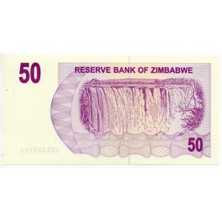 Zimbabwe 50 Dollars 31 Jul 2007 Pick 41