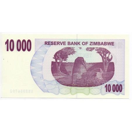 Zimbabwe 10000 Dollars 31 Jul 2007 Pick 46a