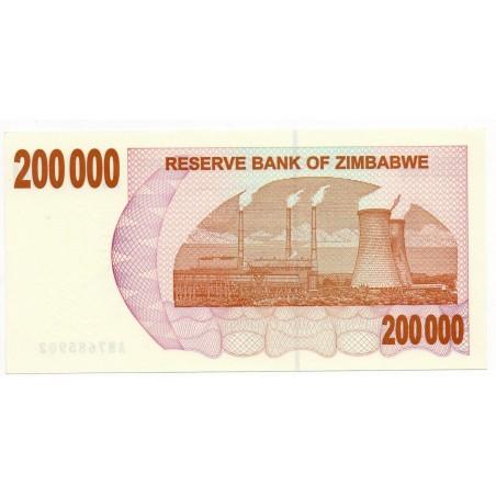 Zimbabwe 200000 Dollars 30 Jun 2008 Pick 49