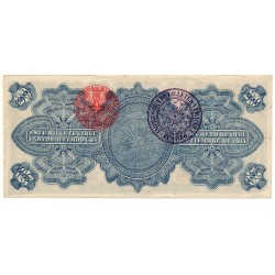 Mexique 20 Pesos Pick S706