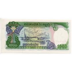 Cambodge 1000 Riels 1992 Pick 39