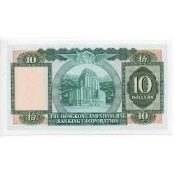 Hong Kong 10 Dollars 31/03/1979 Pick 182h