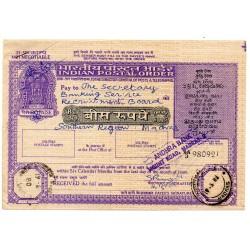 Inde 20 Rupees 1961