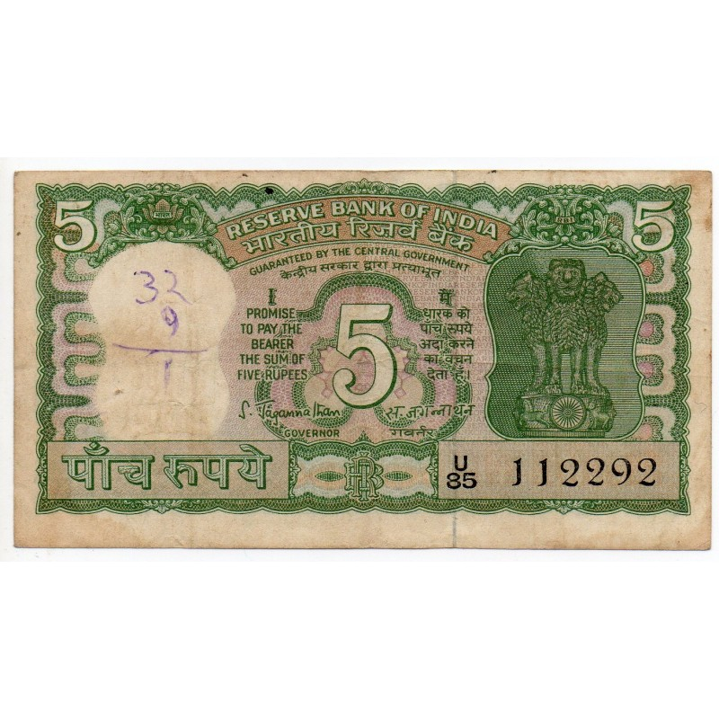 Inde 5 Rupees Pick 54