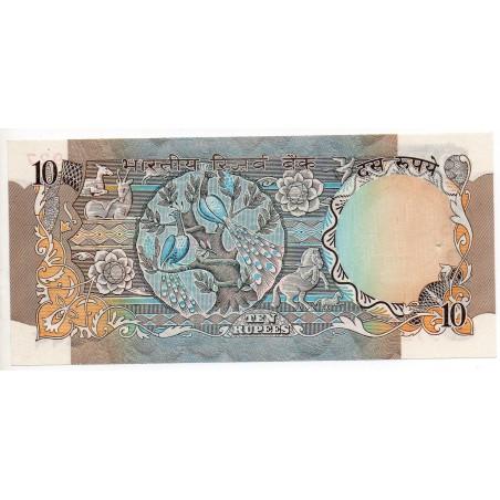 Inde 10 Rupees ND Pick 81