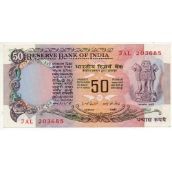 Inde 50 Rupees 1978 Pick 84a