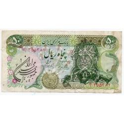 50 Rials IRANNIEN