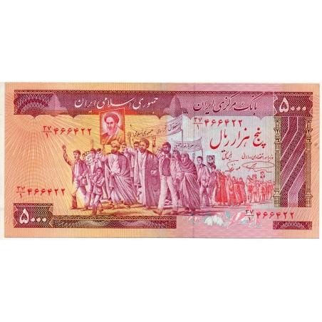 5000 Rials 1983-1993 Pick 139a