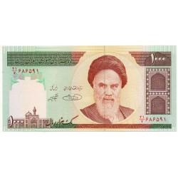 Iran 1000 Rials 1992 Pick 143d