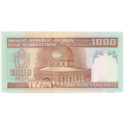 1000 Rials 1992 Pick 143d