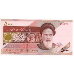 2000 Rials Pick 150