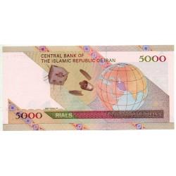 2000 Rials 2000 Pick 150