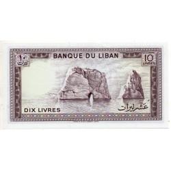 Liban 10 Livres 1986 Pick  63f