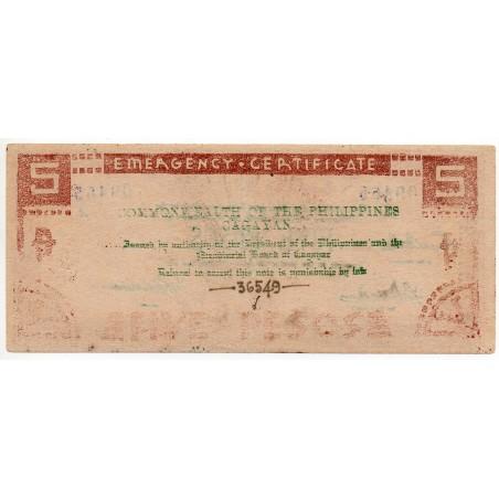 Philippines 5 Pesos