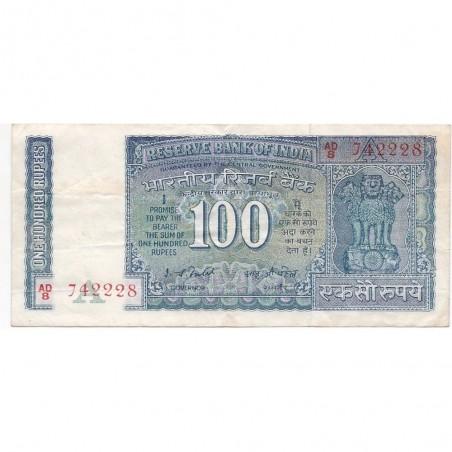Inde 100 Rupees 1975 Pick 85d