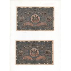 NOTGELD  STUTTGART - 3 different notes - 3 signatures - 1911 (S150)
