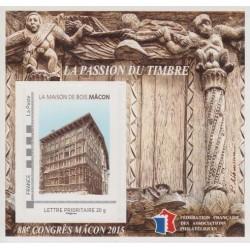 FEUILLET SOUVENIR FFAP 10 - NEUF 88 eme Congres MACON 2015