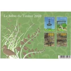 BLOC JARDINS DE FRANCE SALON DU TIMBRE 2006 N 99
