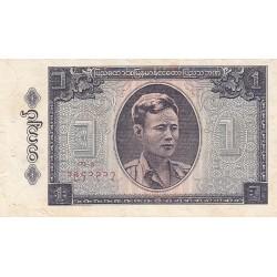 BURMA 1 KIAT 1965