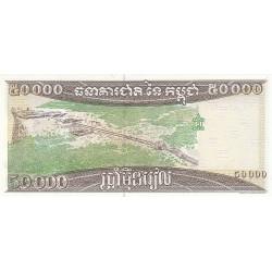 CAMBODGE 50000 Riels 1998 Neuf