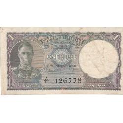 CEYLON 1 RUPEE 1946 TB
