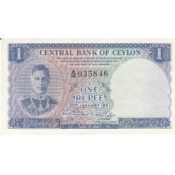 CEYLON 1 RUPEE 1951 P/NEUF