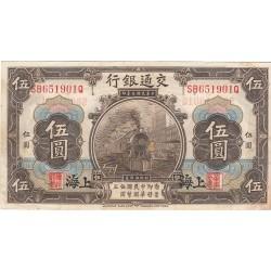 CHINE 5 YUAN 1914