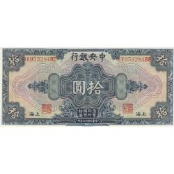 CHINE 10 YUAN 1928 NEUF