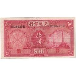 CHINE 10 YUAN 1935