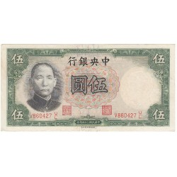 CHINE 5 YUAN 1936
