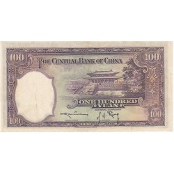 CHINE 100 YUAN 1936