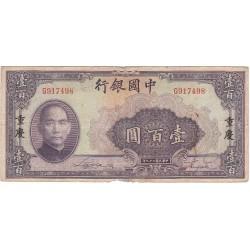 CHINE 100 YUAN 1940