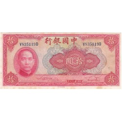CHINE 10 YUAN 1940