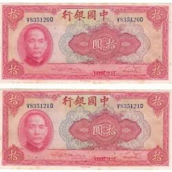 LOT CHINE 10 YUAN 1940