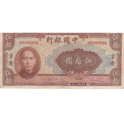 CHINE 50 YUAN 1940
