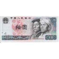 CHINE 10 YUAN 1980 NEUF