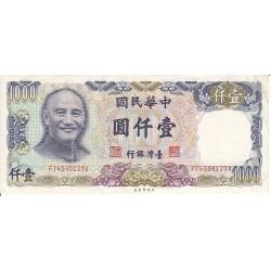 CHINE 1000 YUAN