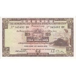 HONG KONG SHANGHAI 5 DOLLARS 1972
