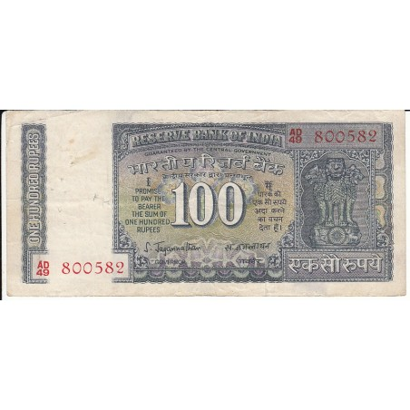 INDE 100 RUPEES ND Pick 85a TB+