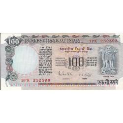 INDE 100 RUPEES Sign 85
