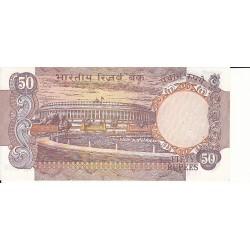 INDE 50 RUPEES Sign 85