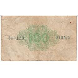 ISRAEL 100 PRUTA 1952