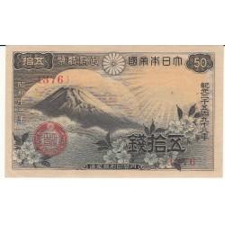 JAPON 50 SEN NEUF